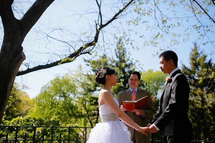 centra-park-wedding-cermony